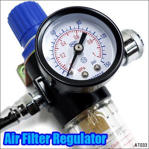 エアーフィルターレギュレーター (06) カプラ付き 圧力調整 水分除去/21ш