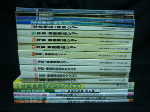 photograph * image equipment general catalogue photograph * image supplies yearbook 1980 year ~2020.No.10~No.50[ total 18 pcs. ] don't fit #35H