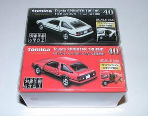 新品【トミカプレミアム40】トヨタ・スプリンタートレノ(AE86) 発売記念仕様+通常品セット