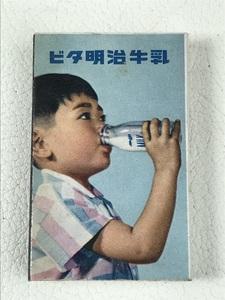 【未使用】マッチ箱 (空箱)ボトル写真付 ゴールド明治牛乳 フルーツ牛乳 男の子 希少 昭和レトロ