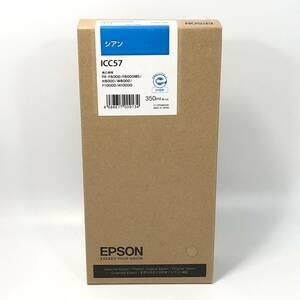 未使用♪ EPSON エプソン 純正 インクカートリッジ ICC57 シアン 350ml 推奨使用期限切れ 送料無料♪