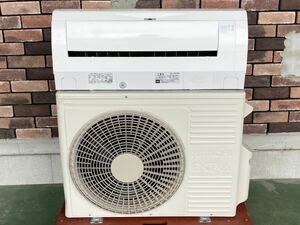 J12Y HITACHI 日立 2019年製 4.0kw ルームエアコン RAS-WM40J2E7 白くまくん エディオン 高機能モデル 単相200V 凍結洗浄 くらしカメラ