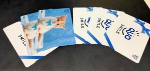 【即決】QUOカード 広告なし 紙ケース付 クオカード 500円 1枚 QUO 複数枚あり ポイント消化