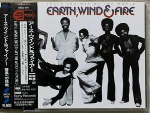 CD アース・ウィンド&ファイアー 暗黒への挑戦 Earth Wind & Fire That's The Way Of The World SRCS-6111 シャイニング・スター