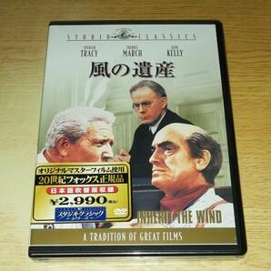 未開封 DVD/風の遺産/洋画
