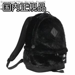 Supreme The North Face Faux Fur Backpack シュプリーム ノースフェイス ファー バックパック リュック ブラック