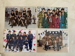 Hey!Say!JUMP クリアファイル 4枚セット