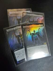 ★☆MTG 【FOIL】【日】薄暮薔薇の棘、ヴィト/Vito, Thorn of the Dusk Rose [黒R]【M21】[拡張]★☆在庫枚数4枚 全ての商品同梱可能