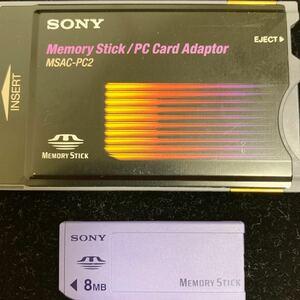 SONY メモリースティック PCカードアダプタ