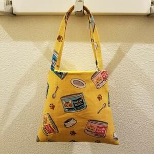 ハンドメイド トートバッグ 小さなハンドメイドのハンドバッグ ちょっとそこまでお散歩バッグ ねこかんハンドバッグ
