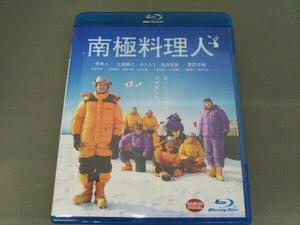 南極料理人(Blu-ray Disc)