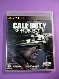 ゲーム PS3 コールオブデューティゴースト CALL OF DUTY GHOSTS 字幕版 スクエアエニックス SQUAREENIX FPS
