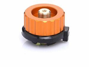 2個 カセット ガス コンロ アダプター CB缶 OD缶 変換 バーナー ランタン 未使用 送料無料