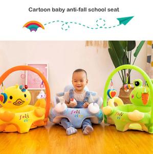 CC055: диван поддержка сиденье младенец baby стул сиденье . мягкая игрушка для малышей. стул игрушка ... животное лягушка пингвин . свинья