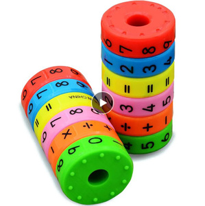CC021:6ピース 磁気 モンテッソーリ キッズ 教育 プラスチック おもちゃ 子供 数学 番号 DIY 組み立て パズル 男の子 女の子 育脳 算数
