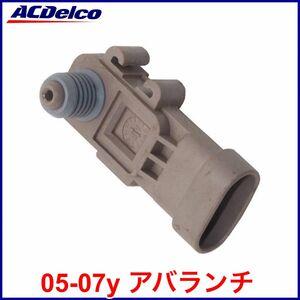 税込 ACDelco ACデルコ 純正 GM Ori フューエルタンク プレッシャーセンサー 燃料タンク圧力センサー 05-07y アバランチ 即決 即納 在庫品