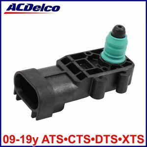 税込 ACDelco ACデルコ 純正 GM Ori フューエルタンク プレッシャーセンサー 燃料タンク圧力センサー 09-19y ATS CRS DTS XTS 即納 在庫品