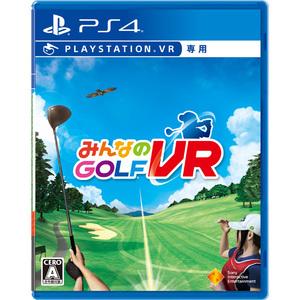 送料込み 新品 PS4 みんなのGOLF VR(VR専用) みんゴル みんなのゴルフ