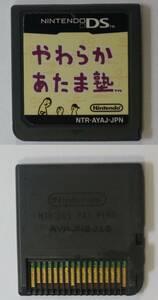 ニンテンドーDS カートリッジ : やわらかあたま塾 NTR-AYAJ