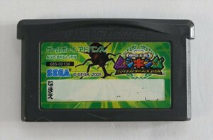 ゲームボーイアドバンスカートリッジ : 甲虫王者ムシキング グレイテストチャンピオンへの道 AGB-BK6J