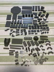 即決 送料無料 レゴ LEGO ダークグレー パーツ 大量 セット お城