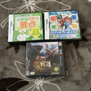 3DSソフト3本セット