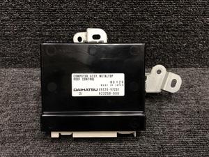 [6148]L880K* Copen active top original roof control 89720-97201