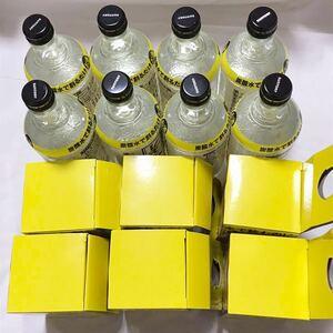 サントリー こだわり酒場 レモンサワーの素 25度 500ml 8本&アルミタンブラー非売品 6個SUNTORY