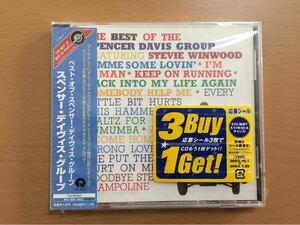 【CD】 ベスト オブ スペンサー デイヴィス グループ SPENCER