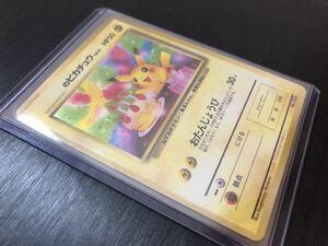 ◆即決◆ おたんじょうびピカチュウ キラ ◆ 旧裏面 ◆ ポケモンカードゲーム / ポケカ ◆ 状態ランク【表面:A 裏面:B】◆