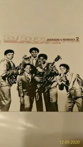 Jackson5  remix