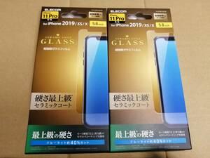 【2箱】エレコム iPhone 11 Pro / XS / X ガラスフィルム セラミックコート BL ブルーライトカット 5.8inch TH-A19BFLGGCBL 4549550147347