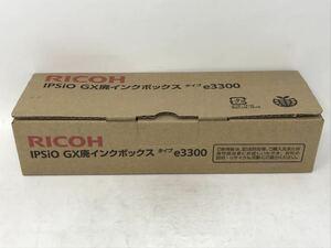 RICOH IPSiO GX廃インクボックス タイプe3300 トナーカー ハガキ 正月 業務用 大量印刷 N1063
