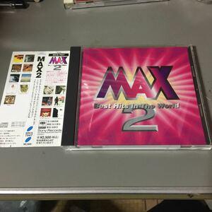 MAX 2 ベスト・ヒッツ・イン・ザ・ワールド【マイケル・ジャクソン、マライア・キャリーetc】国内盤帯付きCD