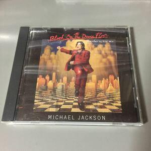 マイケル・ジャクソン ブラッド・オン・ザ・ダンス・フロア 国内盤CD