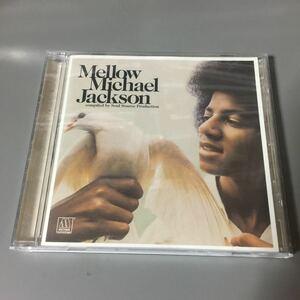 マイケル・ジャクソン メロウ・マイケル 国内盤CD