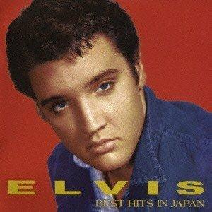 CD エルヴィス・プレスリー エルヴィス~ベスト・ヒッツ・イン・ジャパン 4988017649947