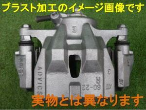 アリスト TA-JZS160 左リアキャリパー