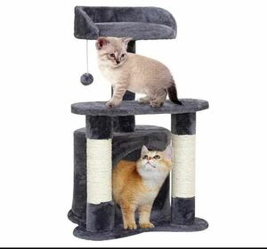 キャットタワー 猫タワー   爪とぎ  猫ハウス  組み立て簡単 (グレー)