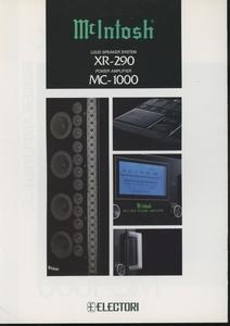 McIntosh XR-290/MC-1000のカタログ マッキントッシュ 管5065