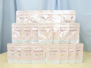 [52227-3]新品◎LAKU FLORA/ラクフロラ 6粒入 20袋(約120日分)セット◎短鎖脂肪酸/乳酸菌/酪酸菌/オリゴ糖/美容/健康/菌活サプリ