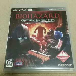 バイオハザードオペレーション・ラクーンシティ PS3 ソフト