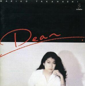 【送料込即決】未開封新品 髙橋真梨子「Dear」<完全限定盤> ■ SACD/CDハイブリッド盤