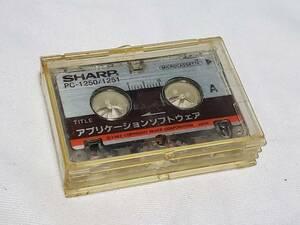 SHARP PC-1250/1251 Application программное обеспечение 1982