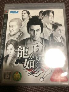 PS3 龍が如く見参☆名作アクション宮本武蔵!自粛のお供にいかがですか??(^ω^)