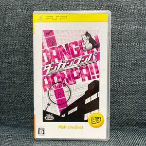【PSP】 ダンガンロンパ 希望の学園と絶望の高校生 [PSP the Best]