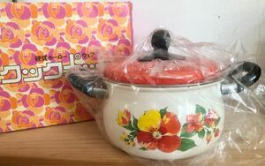 未使用 昭和レトロ cook pot ホーローウェア 両手鍋 20cm