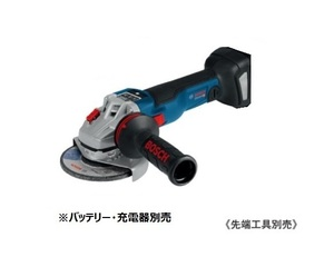 新品■ボッシュ GWS18V-10SC4H(本体のみ)コードレスディスクグラインダー(バッテリー・充電器別売) BOSCH