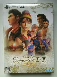 【PS4新品】シェンムーⅠ&Ⅱ 限定版