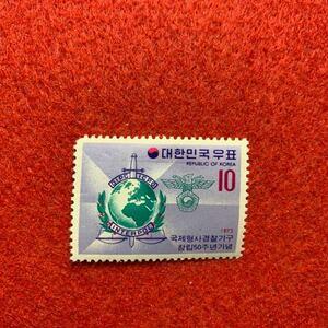 韓国/記念切手/1973年/国際刑事警察機構/1種完/NH/Scott#874